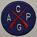 CAP Guard.jpg