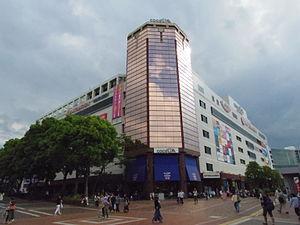 ココリア多摩センター's relation image