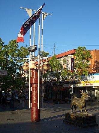 Cabramatta, New South Wales - Image: Cabramatta Freedom Plaza 2