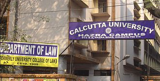 University of Calcutta - Hazra Campus