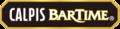 Calpis Bartime logo.png