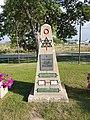 Canada centennial monument Melita.jpg