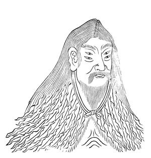 Cangjiepian - Image: Cangjie
