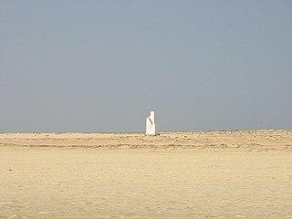 Ponta do Sinó