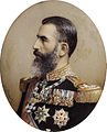 Carol I (1839-1914), King of Romania 1866-1914, by Johannes Zehngraf.jpg