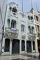 Casa Courret jirón de la Unión.jpg