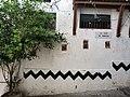 Casbah wall.jpg