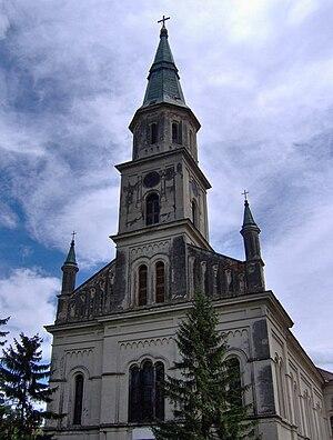 Ečka - Image: Catholic church in Ecka