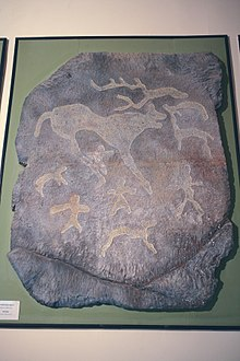 Cave painting - National Museum of Mongolian History.jpg