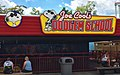 Cedar Point Joe Cool's Dodgem School sign (4241).jpg