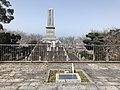 Cenotaph and triangulation station in Sasayama Park.jpg