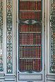 Château de Versailles, appartement du Dauphin, bibliothèque, livres.jpg