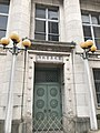 Chang Hwa Bank Headquarters and Museum-connielove999-04.jpg