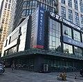 Chaoyang, Beijing IMG 4461 SPD Bank beiyuan road.jpg