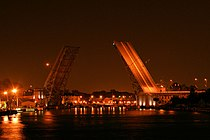 Charles Berry Bascule Bridge.jpg