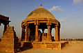 Chaukhandi Tomb.JPG