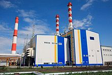 Энергетика челябинской области реферат 8973