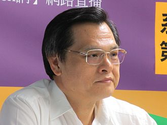 Mainland Affairs Council - Chen Ming-tong, the incumbent Minister of MAC.