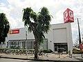 Chiba Bank Kawama Branch.jpg