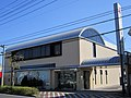 Chiba Kogyo Bank Oami Branch.jpg