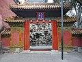 China-beijing-forbidden-city-P1000257.jpg