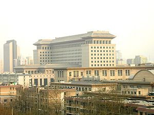 "Central Military Commission (China) - The CMC is housed in the Ministry of National Defense compound (""August 1st Building"")"