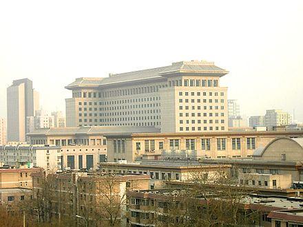 Ministère de la défense chinoise