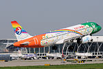 China Eastern Airlines Airbus A320 Gu-2.jpg