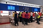 China Southern Airlines staff canteen at ZGGG T2 (20190419165745).jpg
