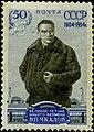 Chkalov-K1661.jpg