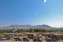 Chorah in Urozgan Province of Afghanistan.jpg