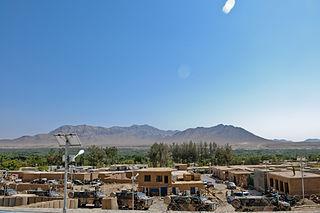 Chora District District in Uruzgan, Afghanistan