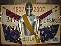 Choszczno muzeum - tablica pamiątkowa.jpg