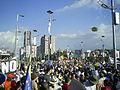 Cierre de campaña por el NO - 2007.JPG