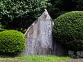 Citizens' Forest of Akita Prefecture 008.jpg