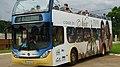 City Tour de Campo Grande - panoramio - Rodrigo Santos (2).jpg