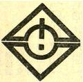 City seal of Tainan.jpg