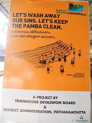 Pamba River - Information board near Nadappanthal, Sabarimala to keep Pamba clean