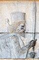 Closeup- Bas Relief at Persepolis (4685651636).jpg