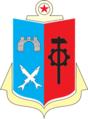 Coat of Arms of Azov (Rostov oblast) soviet (1967).png