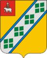 Coat of Arms of Chastinsky raion (Perm krai).png