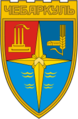 Coat of Arms of Chebarkul (Chelyabinsk oblast) (1974).png