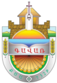 Coat of Arms of Gavar.png