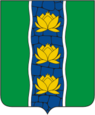 Coat of Arms of Kuvshinovo (Tver oblast).png