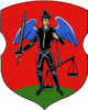 Coat of Arms of Navahrudak, Belarus.png