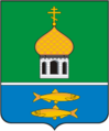 Coat of Arms of Pereslavl rayon (Yaroslavl oblast).png