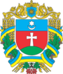Coat of Arms of Starosyniavskiy Raion in Khmelnytsky Oblast.png