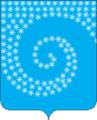 Coat of arms of Karski selo of Nenetsia.png