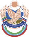Coat of arms of Khunzakh district.png