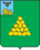 Coat of arms of Valuyki (Belgorod oblast).png